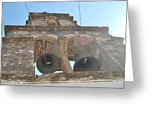 Bell Tower 1584 Greeting Card