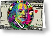Ben Franklin Greeting Card