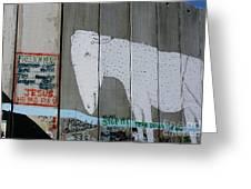 Bethlehem Separation Wall Greeting Card
