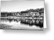 Black And White Boathouse Row Greeting Card