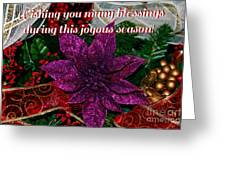 Blessings Christmas Card Greeting Card