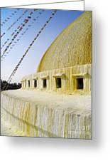 Bodhnath Stupa Greeting Card