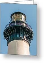 Bodie Island Lighthouse Obx Cape Hatteras North Carolina Greeting Card