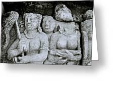 Borobudur  Greeting Card