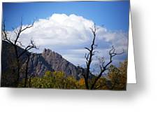 Boulder Flatirons 1 Greeting Card
