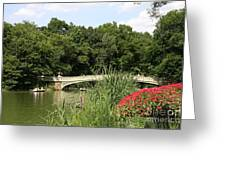 Bow Bridge Over The Lake Greeting Card