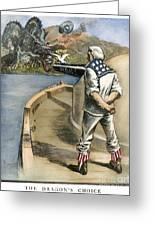 Boxer Rebellion Cartoon Greeting Card