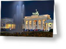 Brandenburger Tor Greeting Card