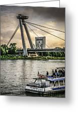 Bratislava Bridge Greeting Card