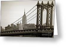 Bridge From The Bridge Greeting Card