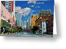 Broad Street - Avenue Of The Arts Greeting Card