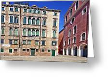 Building On Campo Castelforte Di San Rocco Greeting Card