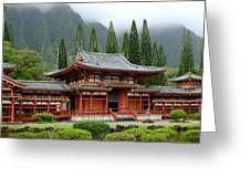 Byodo Temple Greeting Card