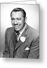 Cab Calloway (1907-1994) Greeting Card