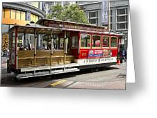 Cable Car On Turntable San Francisco Greeting Card