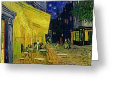 Cafe Terrace Arles Greeting Card