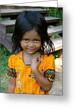 Cambodian Innocence Greeting Card