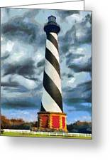 Cape Hatteras Lighthouse Greeting Card