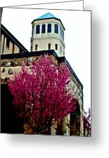 Carter Hall Tower Greeting Card