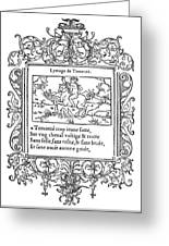 Cartouche, 1543 Greeting Card