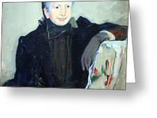 Cassatt's Portrait Of An Elderly Lady Greeting Card