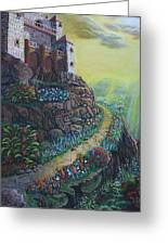Castle Mountain Greeting Card