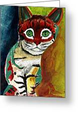 Cat Around Corner Greeting Card