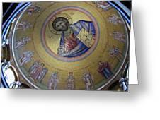 Catholicon Greeting Card