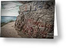 Cave In Rock Illinois Greeting Card