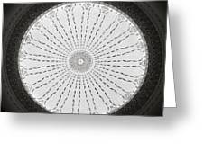 Ceiling Dome Greeting Card