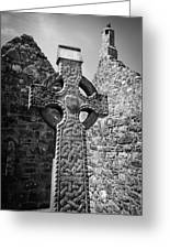 Celtic Cross I Greeting Card