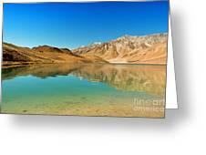 Chandratal Lake Greeting Card