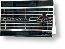 Chevy Super Sport II Emblem Greeting Card