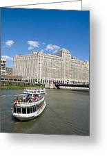 Chicago River Bend Greeting Card