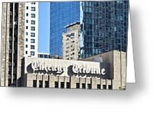 Chicago Tribune Greeting Card