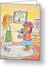Child Drawing Of Mother Giving Gift To Daughter Greeting Card