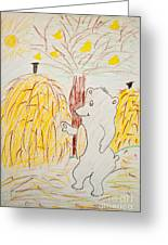 Child Painting Of Bear In Forest Greeting Card