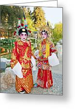 Children Dressed In Full Traditional Chinese Opera Costumes. Greeting Card