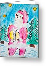 Child's Drawing Of Santa Claus With Watercolors Greeting Card