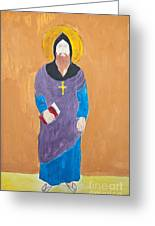 Child's Painting Of Jesus Christ Greeting Card