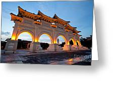 Chinese Archways On Liberty Square In Taipei Taiwan Greeting Card