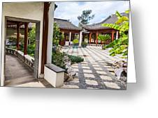 Chinese Courtyard Greeting Card