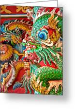 Chinese Temple Detail Greeting Card