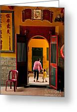 Chinese Temple In Ho Chi Minh Vietnam Greeting Card