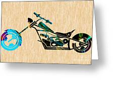 Chopper Art Greeting Card