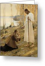 Christ And Mary Magdalene  Greeting Card