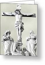 Christ On The Cross With Mourners Evansville Indiana 2006 Greeting Card