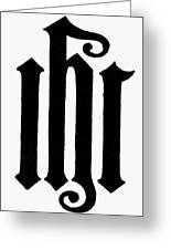 Christian Monogram Greeting Card