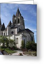 Church - Loches - France Greeting Card