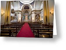 Church Of Santa Barbara Interior In Madrid Greeting Card